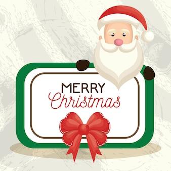 Рождественский символ Санта-Клауса