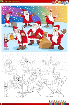 サンタクロースのクリスマスのキャラクターの塗り絵