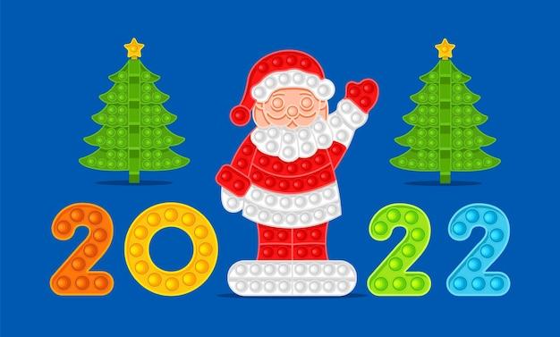 산타 클로스 크리스마스 트리 및 컬러 숫자 2022 새해 안티 스트레스 장난감의 상징