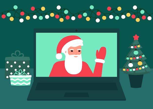 サンタクロースは、クリスマス休暇に自宅のラップトップでオンラインで通信します。装飾モミ、電球のデスクトップ、クリスマスと新年の挨拶。ノートパソコンでのビデオ通話、仮想会議。平らな