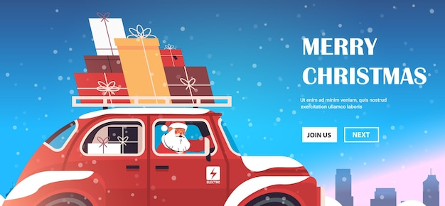 赤い車にギフトを届けるサンタクロースメリークリスマス新年あけましておめでとうございます休日お祝いコンセプト冬の街並み背景水平コピースペースベクトルイラスト