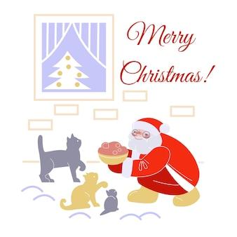 Santa claus feeds homeless animals
