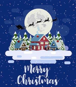 Дед мороз летит над домом в снегу.