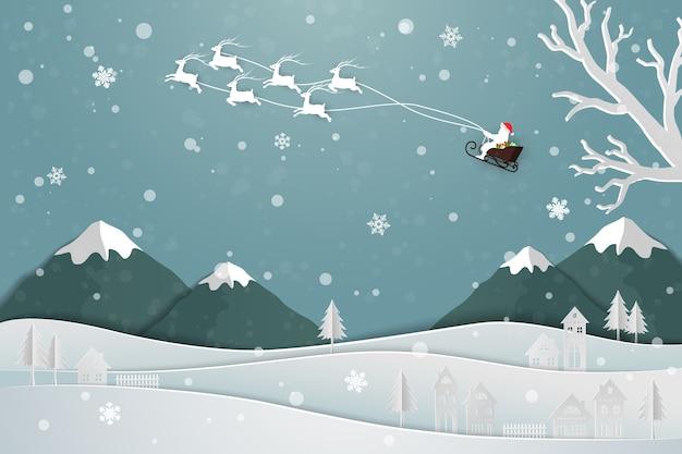 Санта-клаус, плывущий над деревней