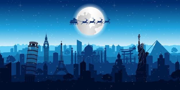 サンタクロースが世界のランドマークの上を飛んで、みんなにプレゼントを送ります