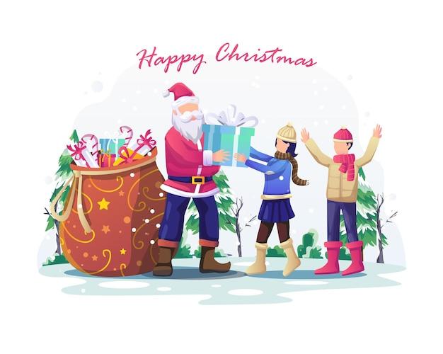 아이들에게 크리스마스 선물을 주는 산타클로스 산타와 아이들은 크리스마스 일러스트레이션을 축하합니다.
