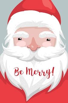 산타 클로스 인사말 카드입니다. 메리 크리스마스 카드, 포스터, 배너 디자인입니다. 휴일 인사말을 위한 창의적인 타이포그래피. 벡터 일러스트 레이 션 eps 10