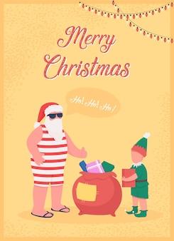 サンタクロースグリーティンググリーティングカードフラットテンプレート。明けましておめでとうございます。クリスマスプレゼント。パンフレット、小冊子1ページのコンセプトデザインと漫画のキャラクター。クリスマスのお祝いのチラシ、リーフレット