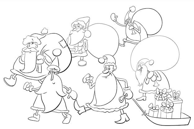 サンタクロースグループの着色ページ