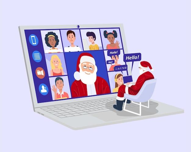 집에서 아이들과 가상 회의를 갖는 산타 클로스.