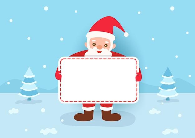 크리스마스 휴일에 대 한 빈 배너를 들고 산타 클로스