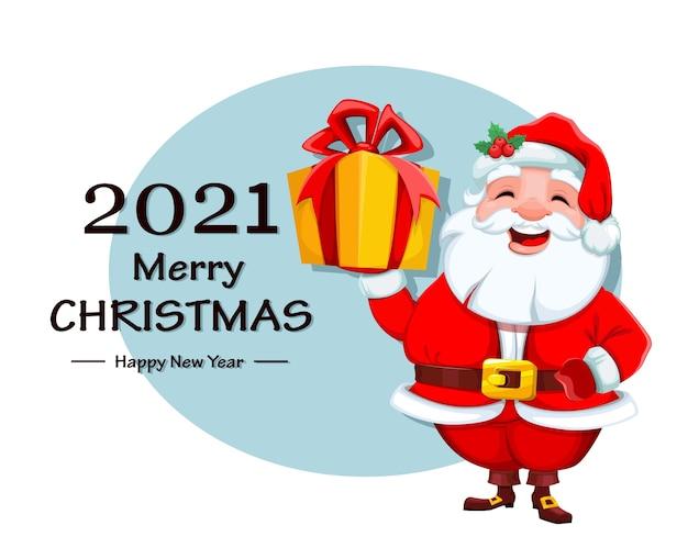 Санта-клаус держит подарочную коробку. веселого рождества и счастливого нового года