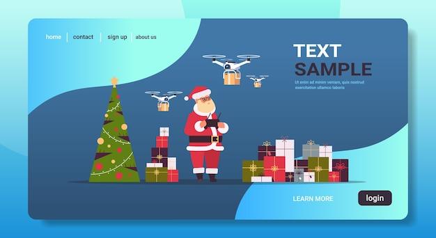 サンタクロースは、ギフトプレゼントボックスで飛んでいるコントローラードローンを取り外して、空輸を表現します。クリスマス休暇のお祝いのコンセプトのランディングページ