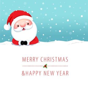 Санта-клаус держит подарочную коробку в рождественской снежной сцене