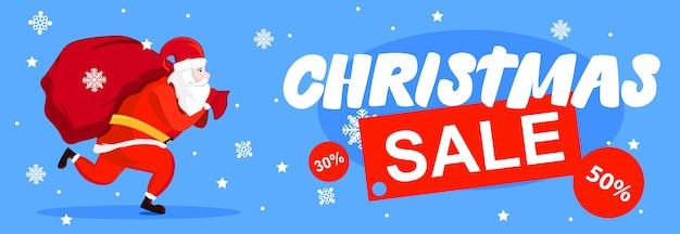 Santa claus illustration with big present bag. discount