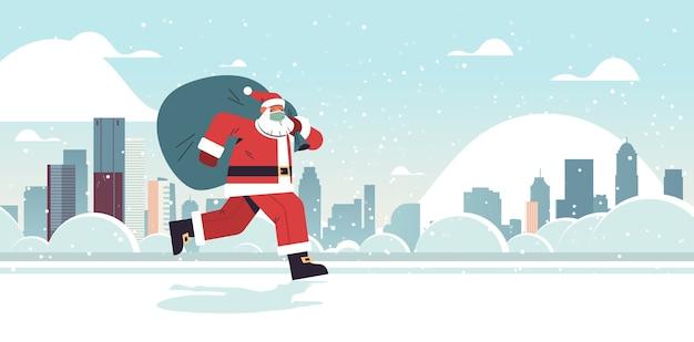 贈り物でいっぱいの袋で実行されているマスクのサンタクロース新年あけましておめでとうございますメリークリスマスの休日のお祝いのコンセプト冬の街並みの背景全長水平ベクトルイラスト
