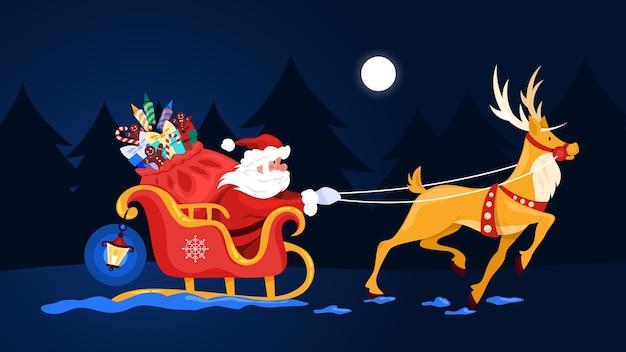 そりと実行中の鹿のサンタクロース。雪の中でのギフトバッグ付きのクリスマスキャラクター。冬の休日のお祝い。漫画のスタイルのイラスト
