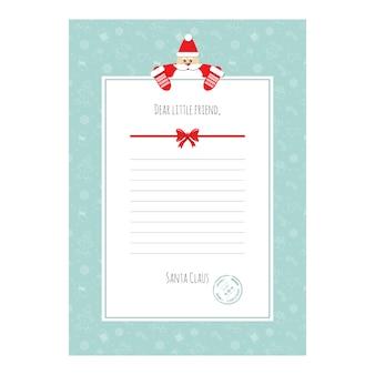 Santa claus letter. decorative blank template