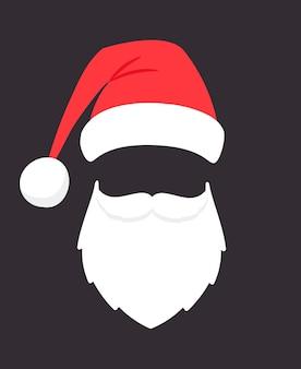 サンタクロースマスク。ひげ、口ひげ、帽子、休日のシンタークラースの頭のテンプレートと黒の背景で隔離のクリスマスサンタクロースパーティーファッション写真の顔