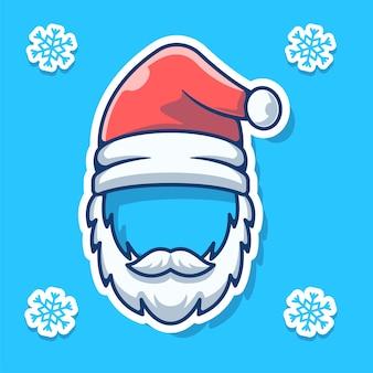サンタクロースマスクファッションスタイル。サンタクロースのマスコット漫画。クリスマス要素フラット漫画スタイル