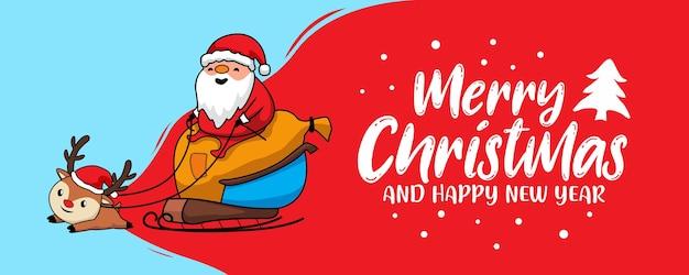 Santa claus merry christmas banner