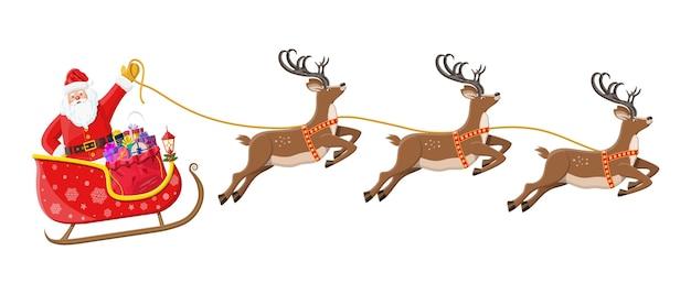 プレゼントと彼のトナカイでいっぱいのそりでサンタクロース。新年あけましておめでとうございます装飾。メリークリスマスの休日。新年とクリスマスのお祝い。
