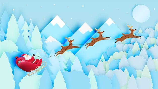 종이 예술의 아름다운 하늘과 썰매에 산타 클로스