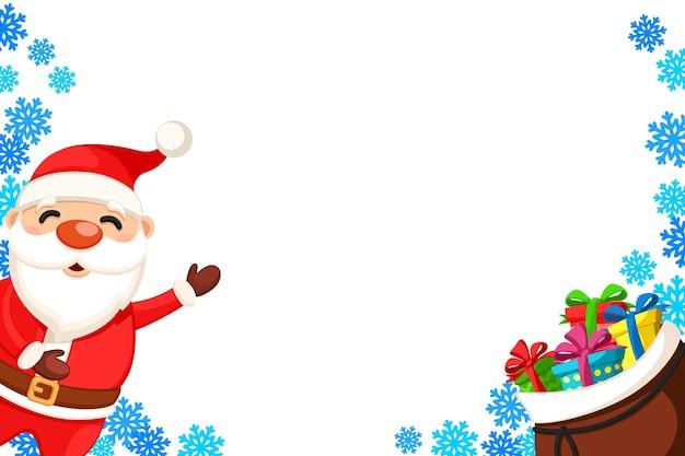 サンタクロースは、白い背景のテキストの場所を指しています。クリスマスの背景