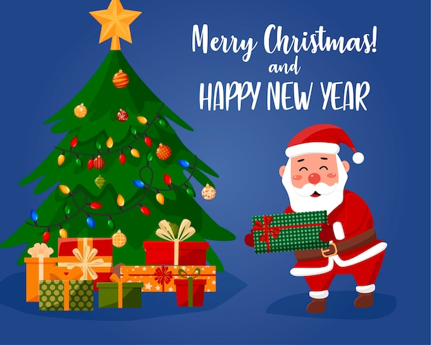 サンタクロースは木の下に贈り物を置きます。漫画イラスト。