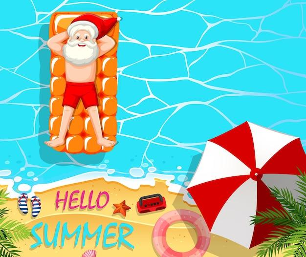 Дед мороз отдыхает в бассейне летней тематики