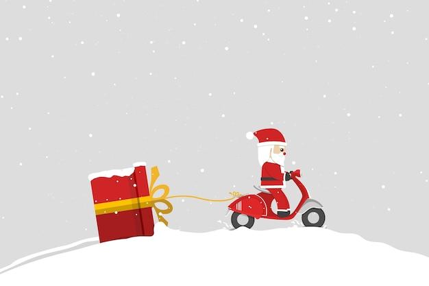 サンタクロースはオートバイに乗るギフト配送