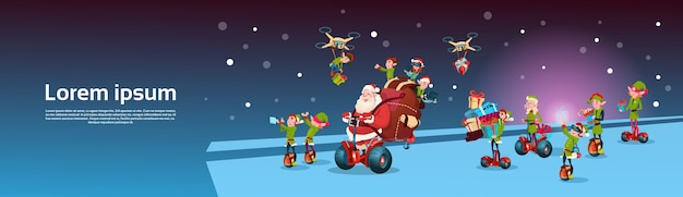 Santa claus ride electric scooter