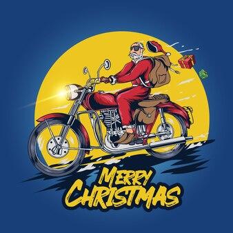 サンタクロースは古いバイクに速く乗る
