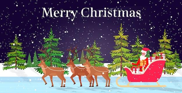 トナカイとそりに乗ってサンタクロースメリークリスマス新年あけましておめでとうございます冬の休日お祝いコンセプト雪に覆われた森の風景の背景