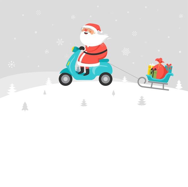 스쿠터를 타고 산타 클로스입니다. 배달 크리스마스 선물 개념입니다.