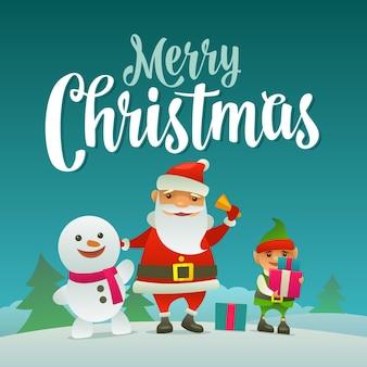 サンタクロースがベルを鳴らし、雪だるまが手を振って、エルフが贈り物を持っています。メリークリスマスの書道のレタリング。フラットカラーベクトルイラスト。モミの木と丘のある森の風景。