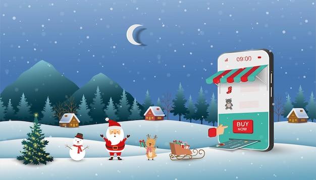 웹사이트 또는 모바일 애플리케이션에서 온라인으로 쇼핑하는 산타클로스