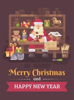 산타 클로스는 아이들을위한 장난감을 만드는 그의 워크샵에 책상에 앉아. 크리스마스 인사말 c