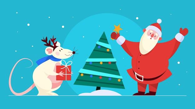 サンタクロースがクリスマスツリーのそばに座って、2020年のシンボラの挨拶ネズミをプレゼントします。かわいいホリデーシーズンの漫画イラスト。クリスマスと新年のお祝い。