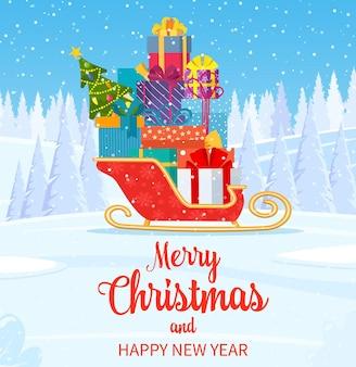 クリスマスプレゼントとサンタクロースそり