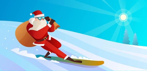 サンタクロースのスノーボードはギフトのイラストをもたらします