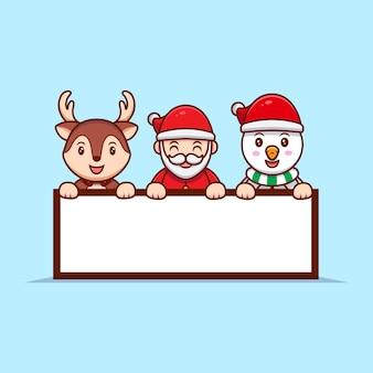 空白のテキストボードマスコット漫画イラストを保持しているサンタクロース、雪だるま、トナカイ。