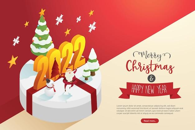 サンタクロースの雪だるまのクリスマスツリーとギフトボックスの背景に2022