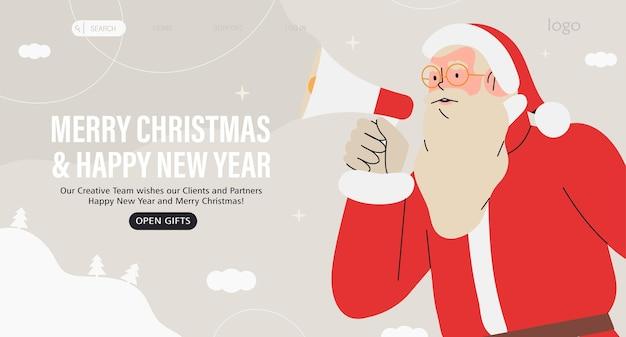 サンタクロースがスピーカーまたはメガホンで話し、幸せな冬の休暇を望み、メリークリスマスと新年の挨拶をします。サンタのキャラクターのバナー、広告、ウェブサイトまたはソーシャルメディアの挨拶。