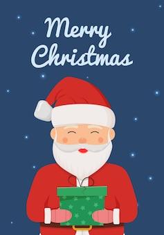 산타 클로스는 그의 손에 선물과 함께 겨울 배경에 서 있다. 인사말, 초대장, 전단지, 브로셔에 대한 겨울 카드 디자인 그림.