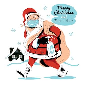 산타 클로스 선물 자루와 함께 걷고 마스크를 쓰고