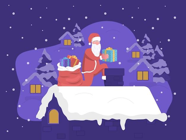 선물을 들고 있는 산타클로스는 선물 가방 옆에 있는 집 지붕의 굴뚝으로 올라갑니다