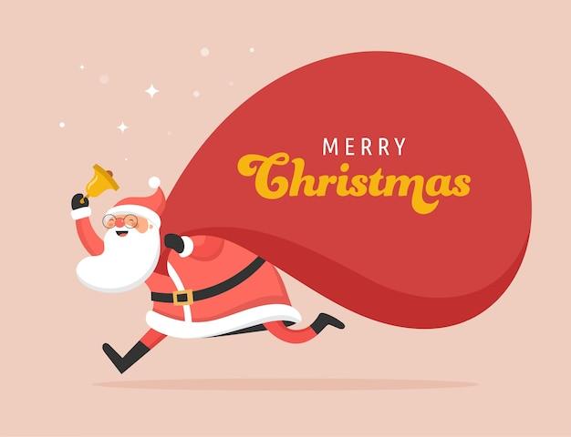선물의 거대한 가방과 함께 산타 클로스. 배달 크리스마스 선물 개념입니다. 메리 크리스마스 배너 및 카드