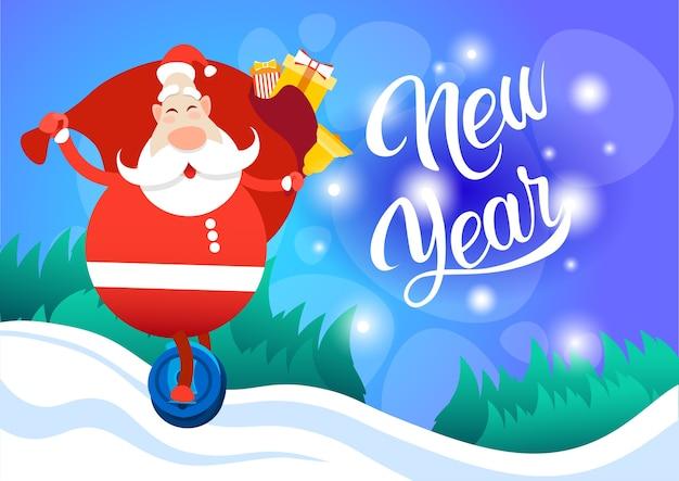Santa claus with big present sack ride electric mono