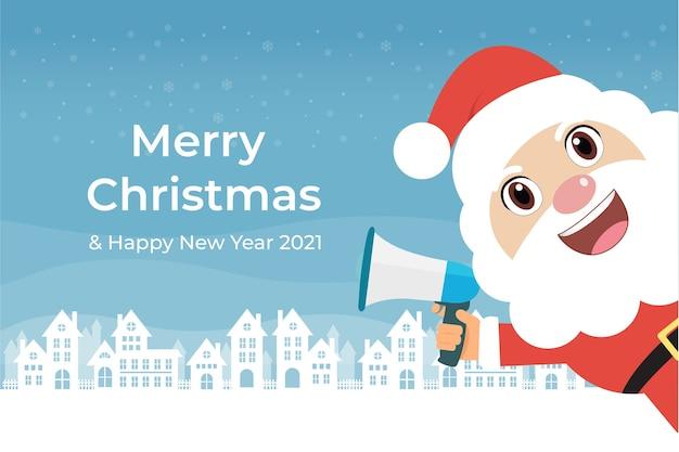 Санта-клаус с синим мегафоном в белом доме
